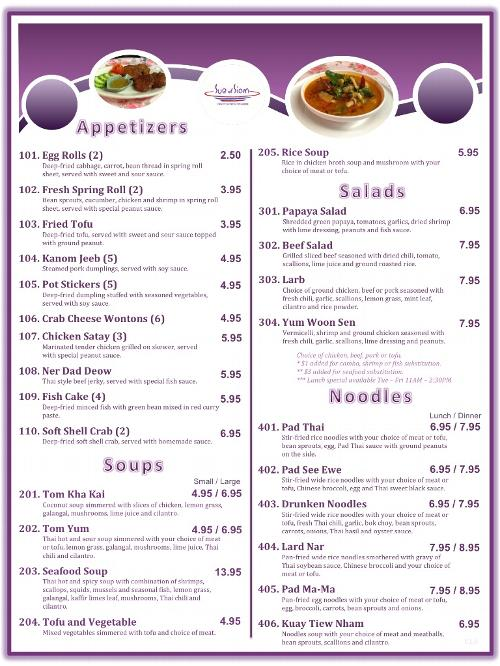 SoS menu