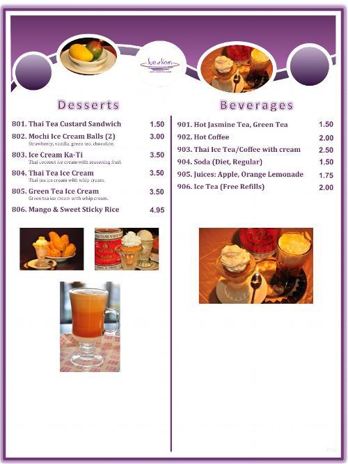 SoS menu3