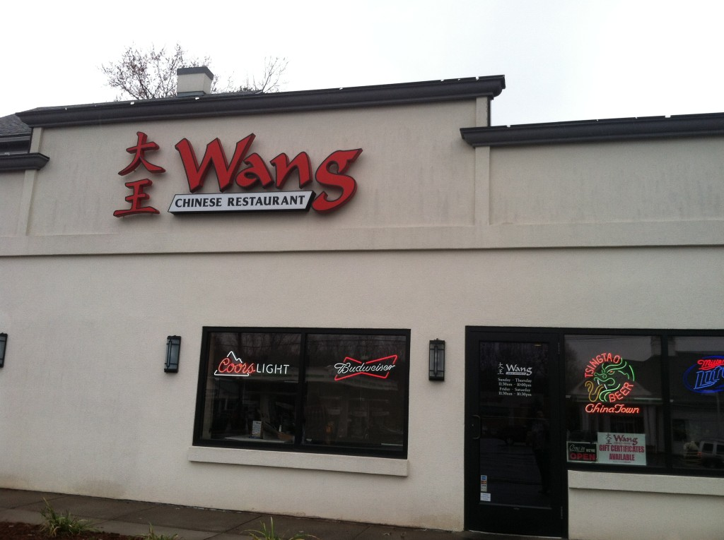 Wang chinese restaurant outside